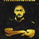 Rheingold – Komparsen gesucht!
